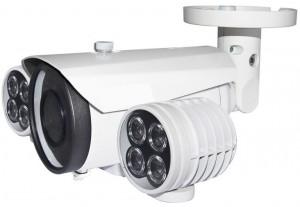 Infrarot Außen Überwachungskamera